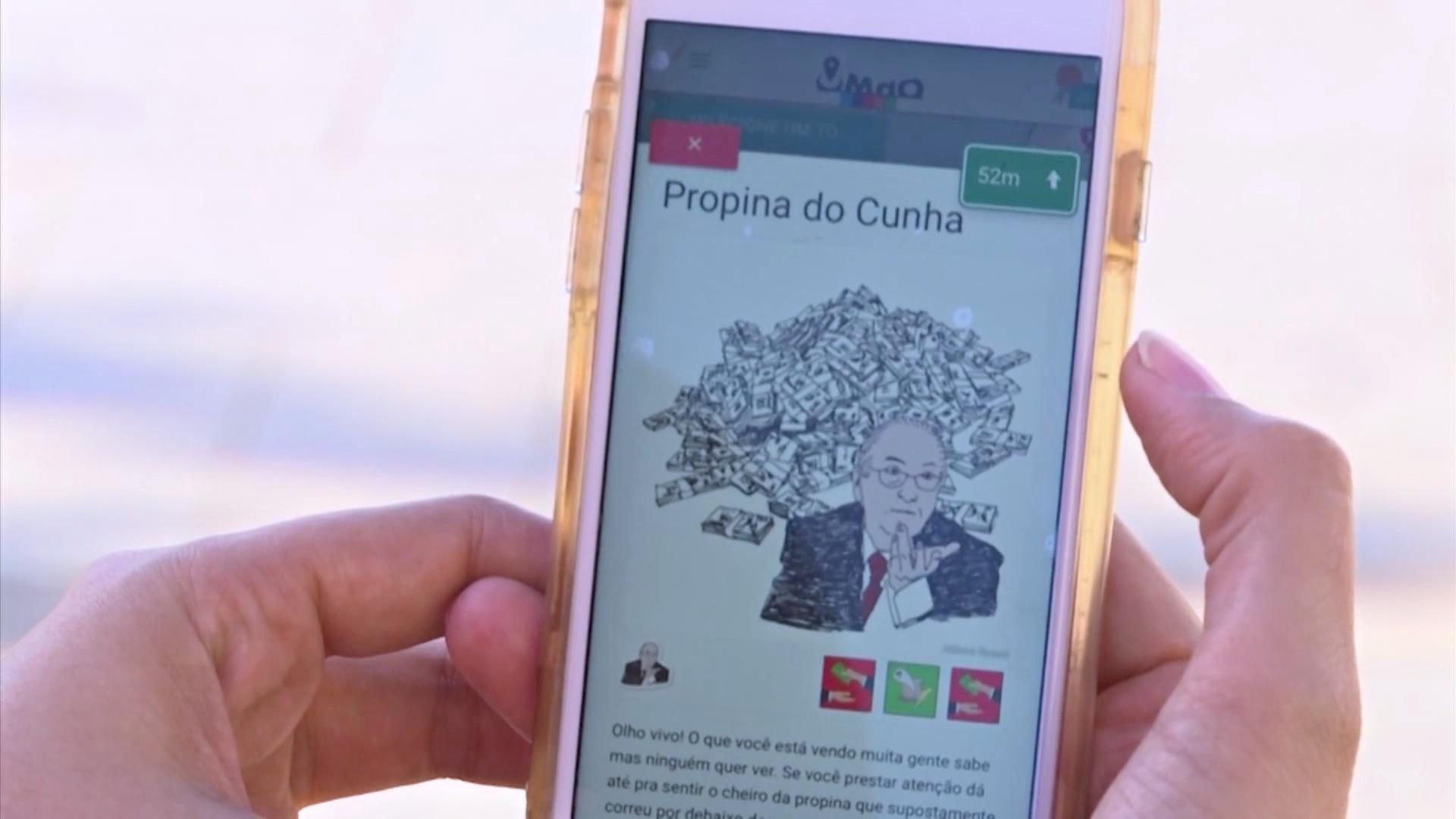 С историей Рио-де-Жанейро знакомит приложение на смартфоне
