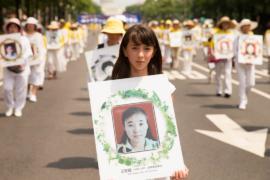 20 июля миру напомнили про узников совести в Китае
