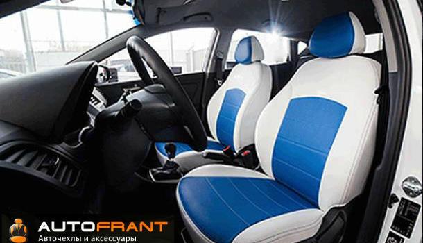 AutoFrant – эксклюзивные авточехлы из экокожи