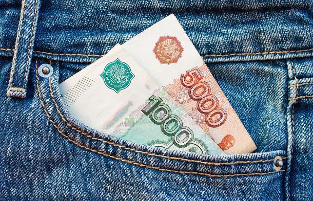 Рубли в кармане
