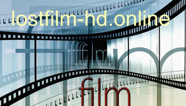 Мир сериалов, озвученных LostFilm