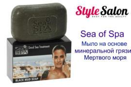 Израильская косметика Sea of SPA: преимущества