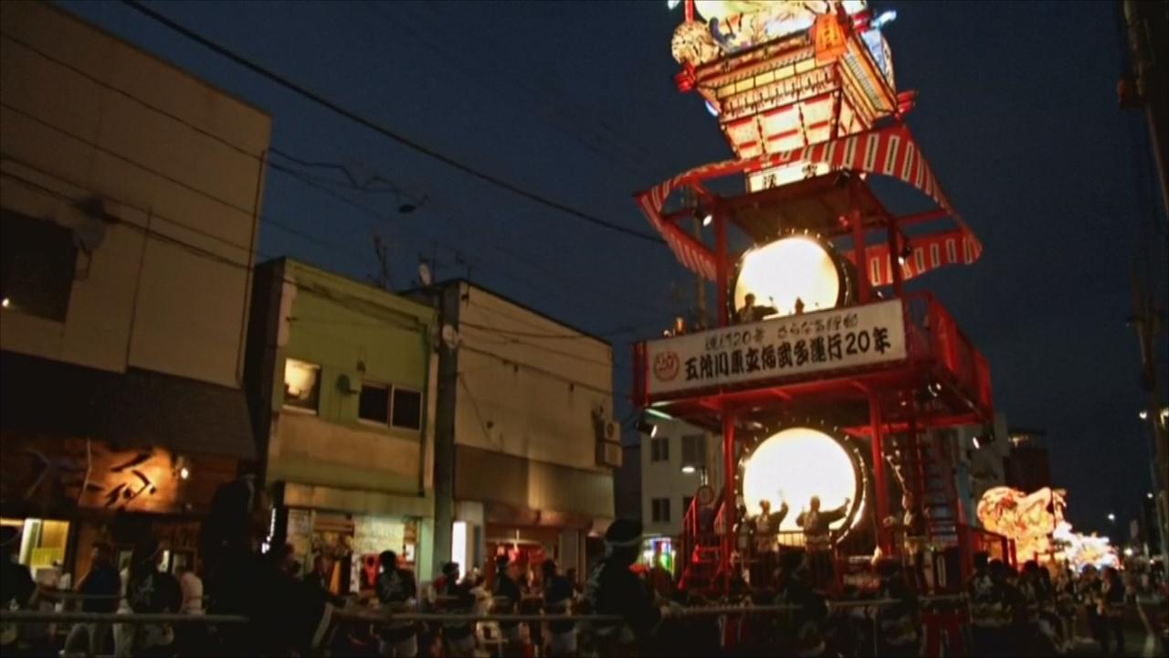 В Японии проходит фестиваль Небута — парад огромных фонарей