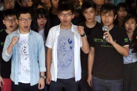 Гонконг: многотысячный протест против ареста продемократических активистов
