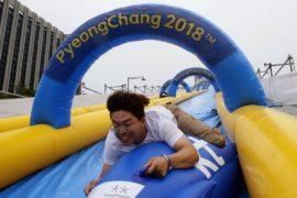 В Сеуле установили 300-метровую водную горку