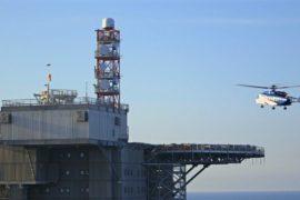 Французская Total купит Maersk Oil за $7,5 млрд