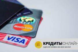Кредиты Онлайн – все МФО на одном сайте