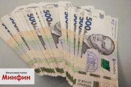 Если надо узнать соотношение валют