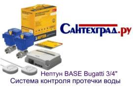 Москвичи оценили сантехнику в онлайн-магазине