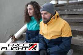 Удобная зимняя одежда для мужчин
