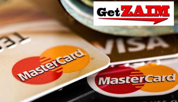Появились финансовые проблемы? Есть займы онлайн!