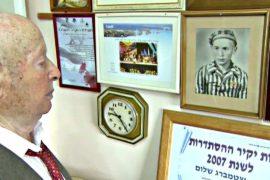 93-летний еврей, выживший в Холокосте, отпраздновал совершеннолетие