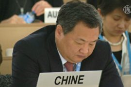Human Rights Watch: Китай запугивает активистов, приезжающих в ООН