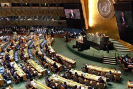 Сессия Генеральной Ассамблеи: о чём говорят мировые лидеры