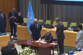 Более 50 стран подписали Договор о запрещении ядерного оружия