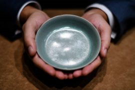 Императорскую чашу продали на аукционе за рекордные $37,7 млн