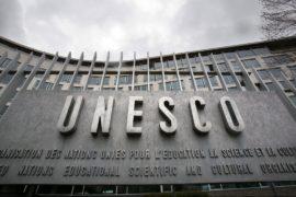 Сможет ли новый председатель решить кризис в ЮНЕСКО?