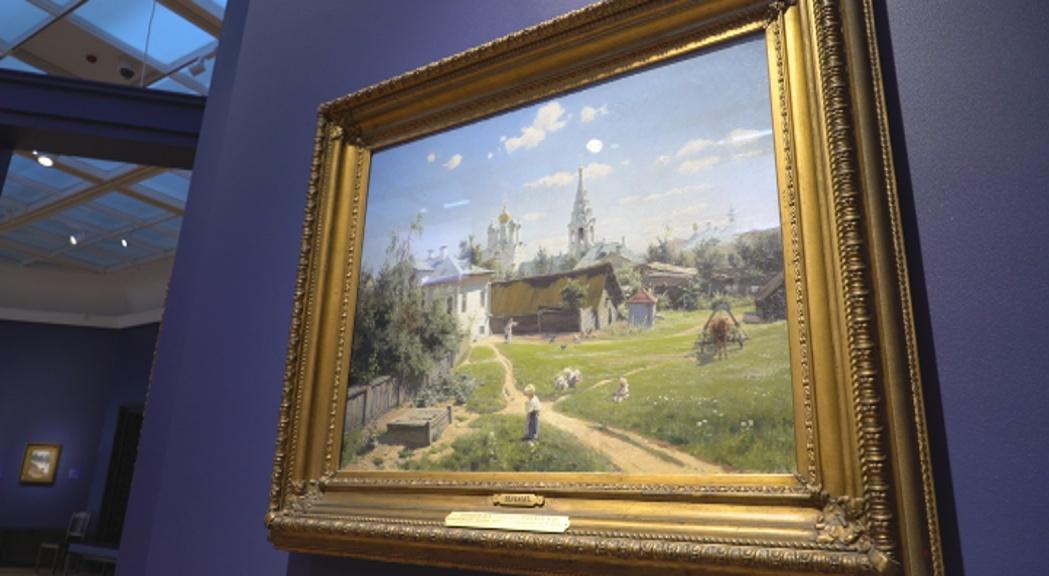 «Москва сквозь века»: новая выставка в Третьяковской галерее