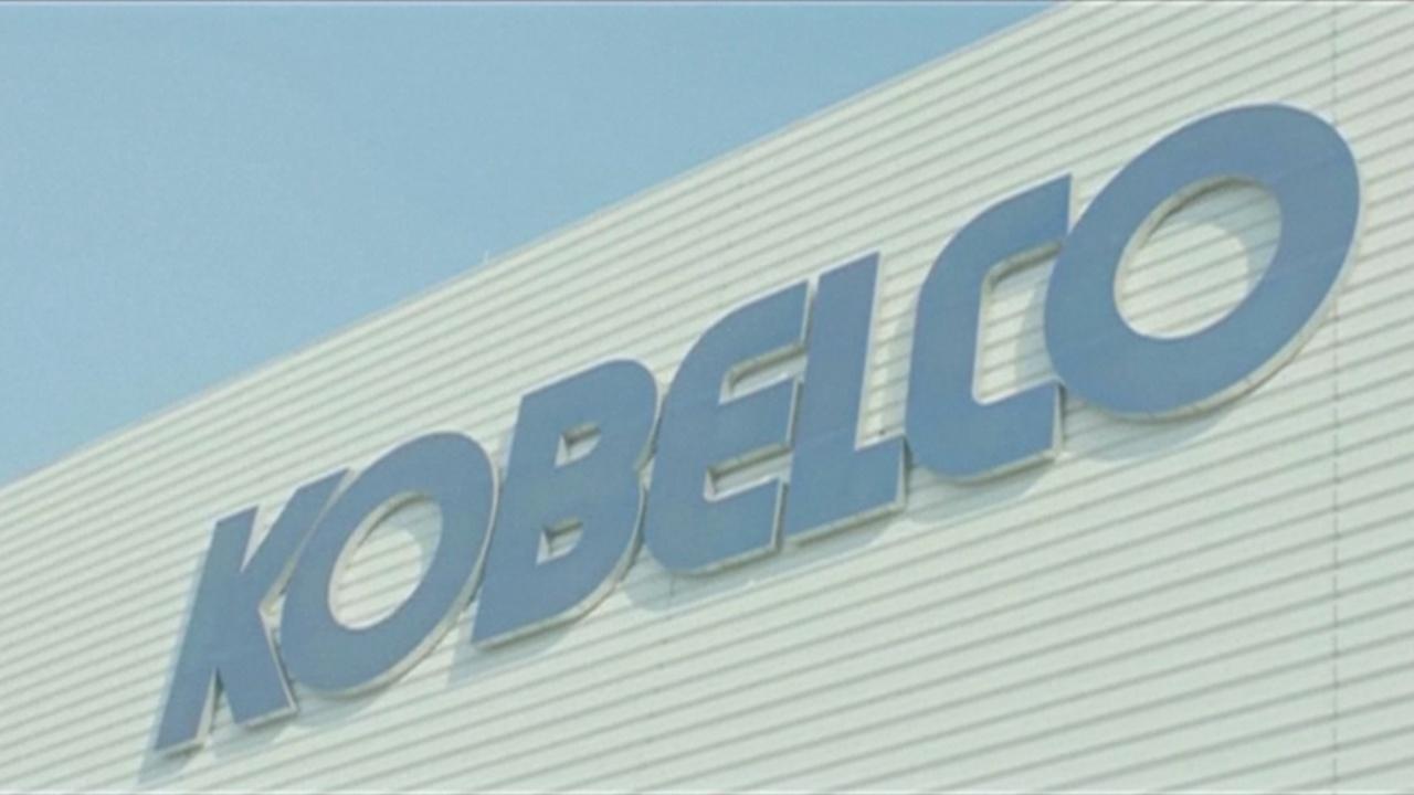 Японский металлургический гигант Kobe Steel: более 10 лет фальсификаций