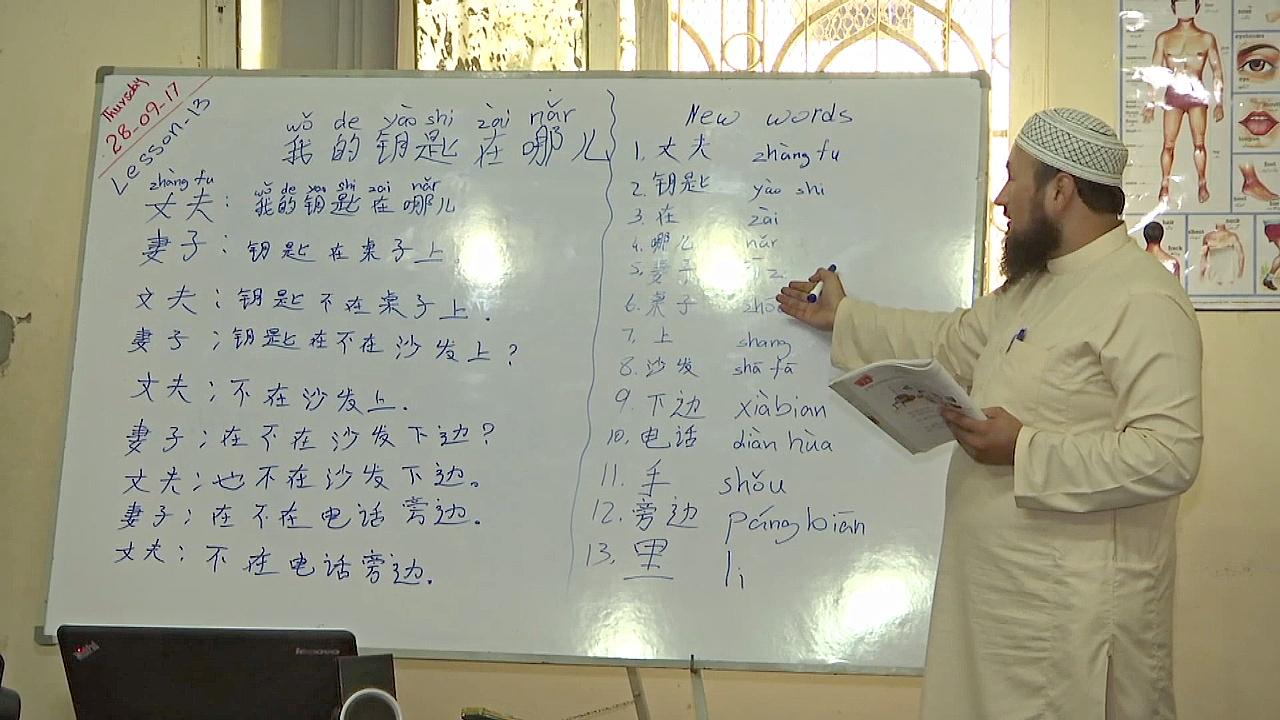 Пакистанские студенты учат мандаринский в надежде найти работу