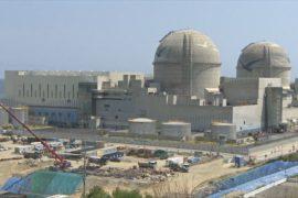 Большинство южнокорейцев поддерживают строительство новых атомных реакторов