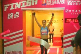 Победителями «вертикального забега» в небоскрёбе Шанхая стали австралийцы