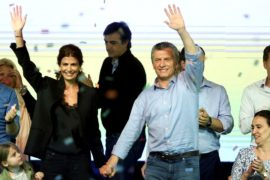 Правящей коалиции Аргентины открыли дорогу для реформ