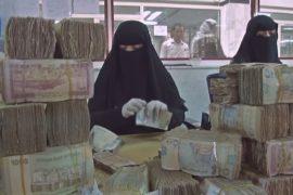 Курс йеменской валюты рекордно снизился из-за войны