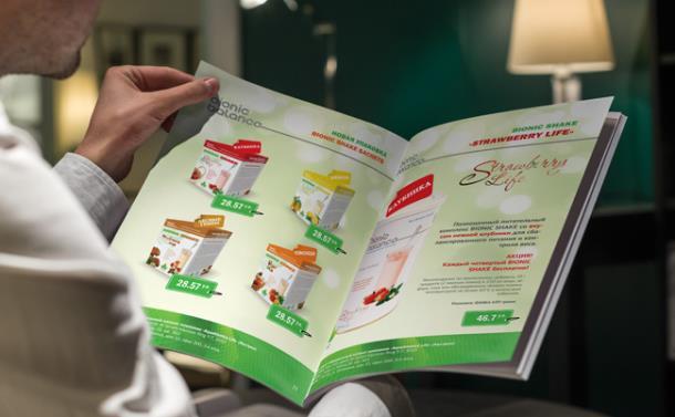 Разработка дизайна и печать каталогов