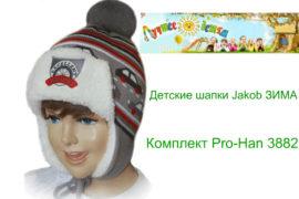 Best-kinder – элит-коллекция детских головных уборов