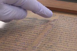 Тайны «Книги мёртвых» раскрывают на выставке в США