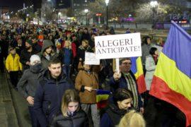 Тысячи румын протестуют против реформы судебной системы