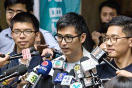 Продемократических активистов Гонконга освободили под залог