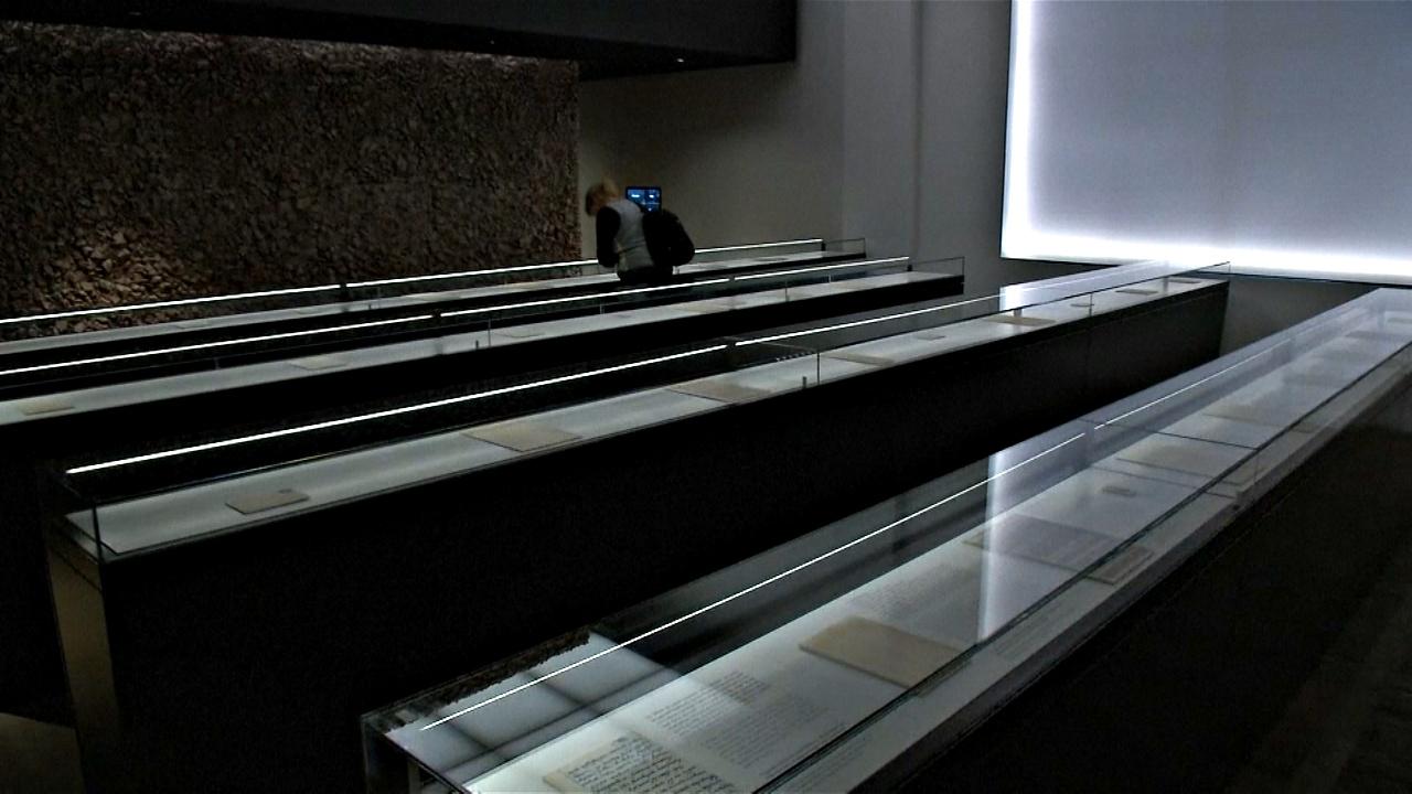 Свидетельства жизни евреев в Варшавском гетто показали на выставке в Польше