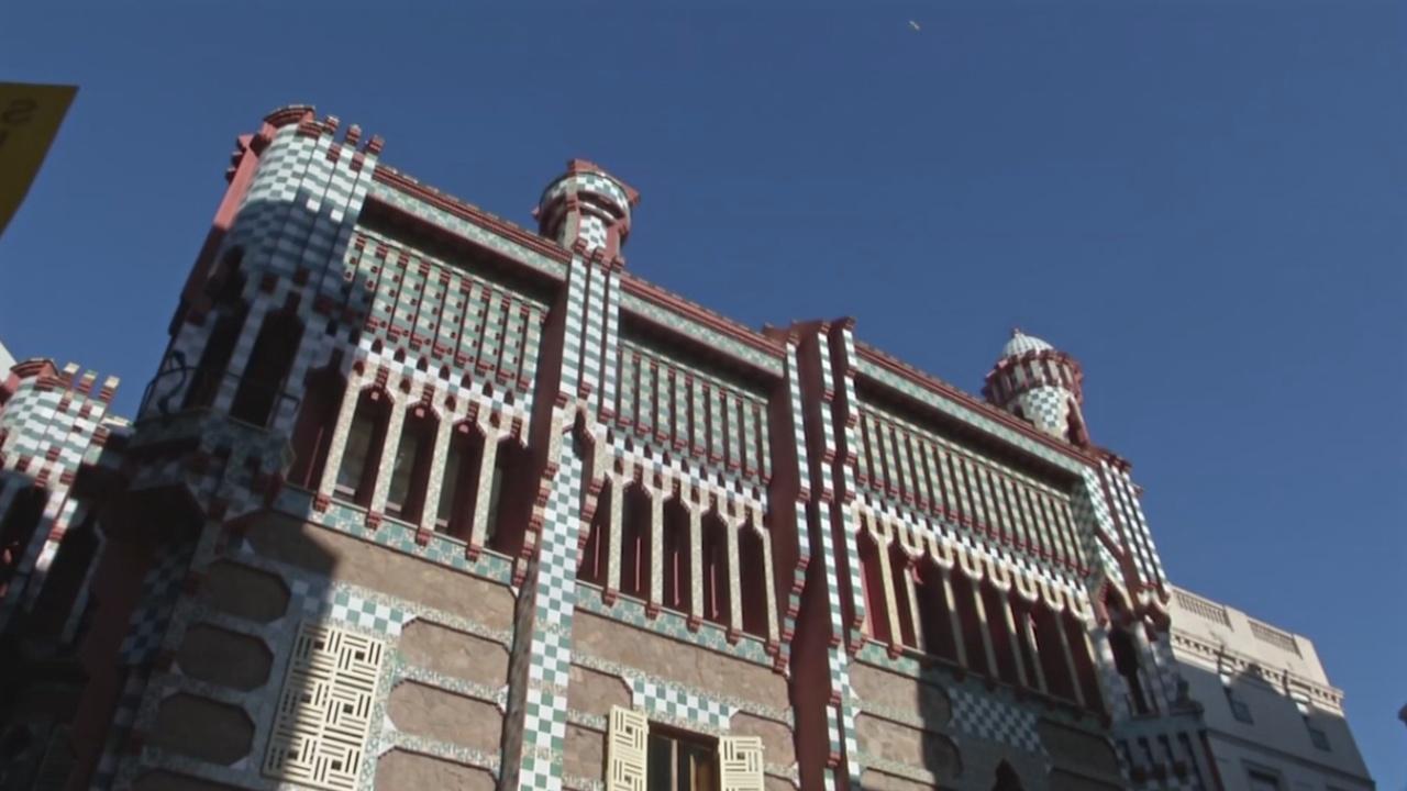 В Барселоне отреставрировали первый проект великого Антони Гауди