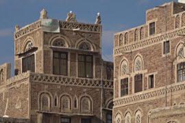 Как делают кирпичи, которые обеспечивают уникальный вид столицы Йемена?