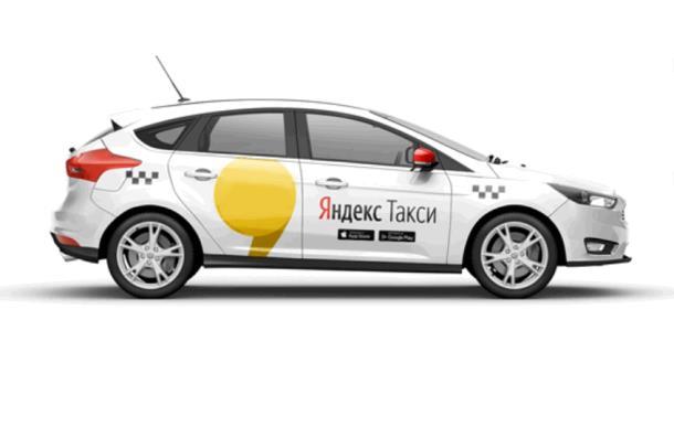 Независимый водитель Яндекс такси – это звучит гордо!