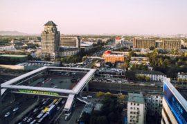 Аким из Казахстана побывал в Пекине