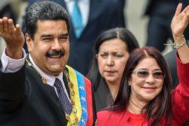 Племянников жены Мадуро приговорили к 18 годам за наркоторговлю