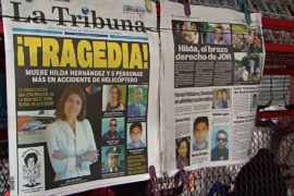 Сестра президента Гондураса погибла при крушении вертолёта