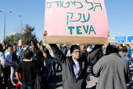 Израиль на полдня парализовало из-за забастовки