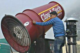 В Нью-Дели тестируют противосмоговую пушку