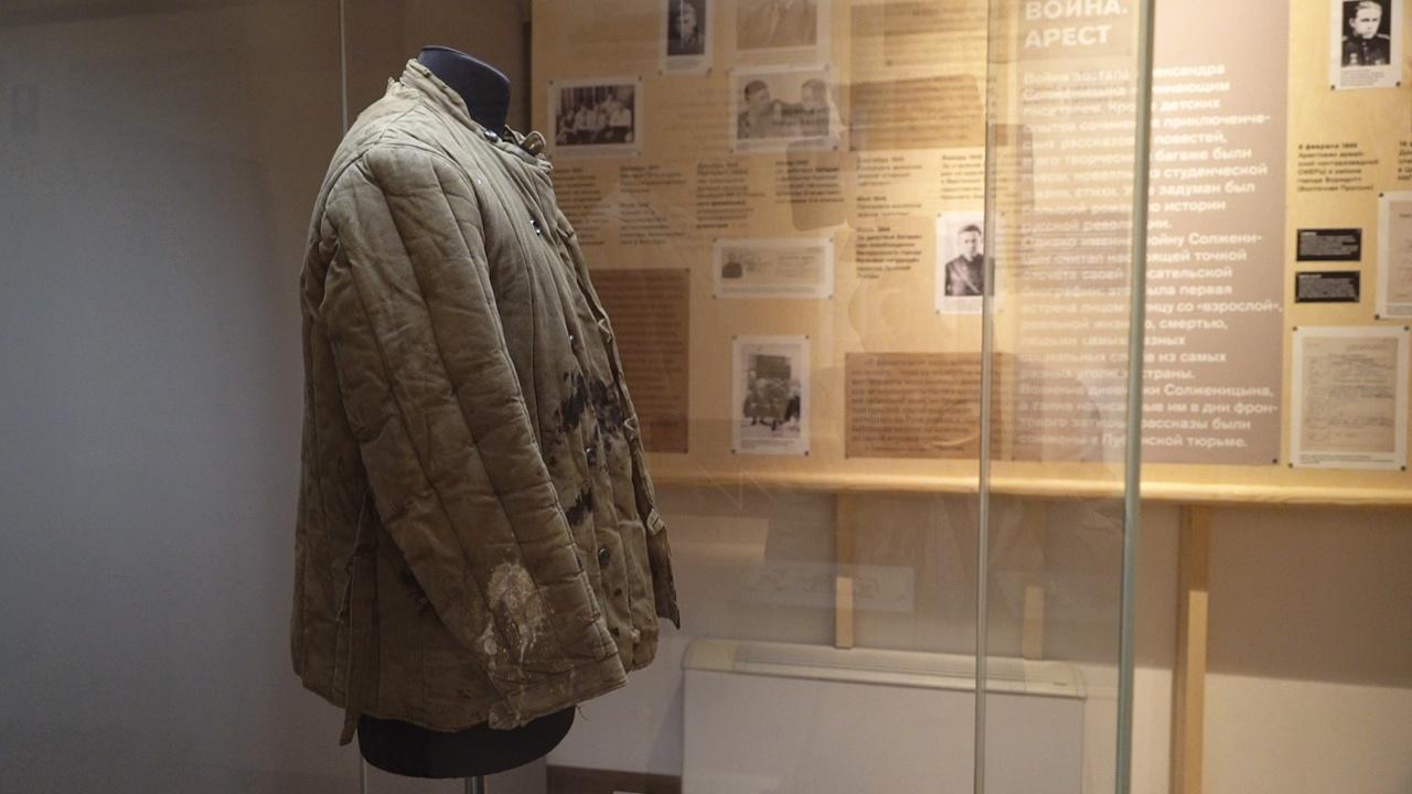 Личные вещи Солженицына впервые на выставке в Москве