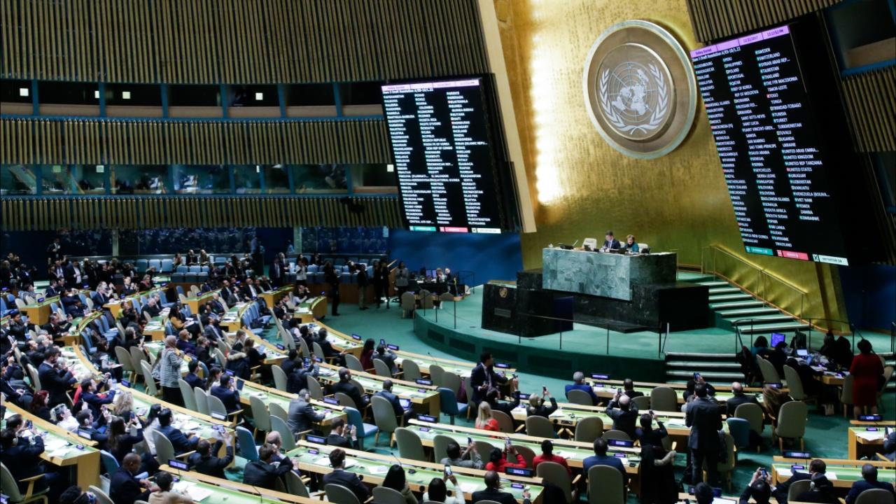 Генассамблея приняла резолюцию с призывом не признавать Иерусалим столицей