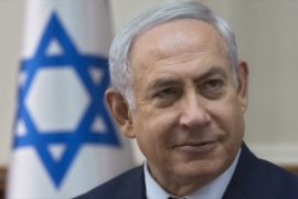 Израиль поблагодарил Гватемалу за признание Иерусалима столицей