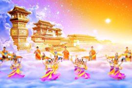 Шоу Shen Yun возрождает 5000-летнюю культуру Китая