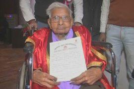 98-летний индиец получил диплом магистра экономики