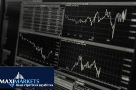 События и личности финансового рынка