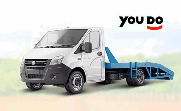 Проверенные услуги перевозки грузов на любые расстояние на платформе YouDO