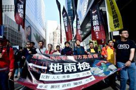 На традиционном новогоднем протесте в Гонконге снова потребовали демократии